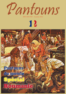 Pantouns-12