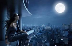 regarder la lune