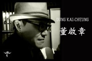 dung kai-cheung