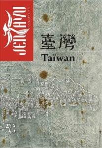 Jentayu HS Taiwan