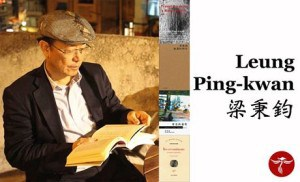 Leung Ping-kwan